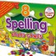 L39  8 Spelling Board  Level 1 Classroom Resources