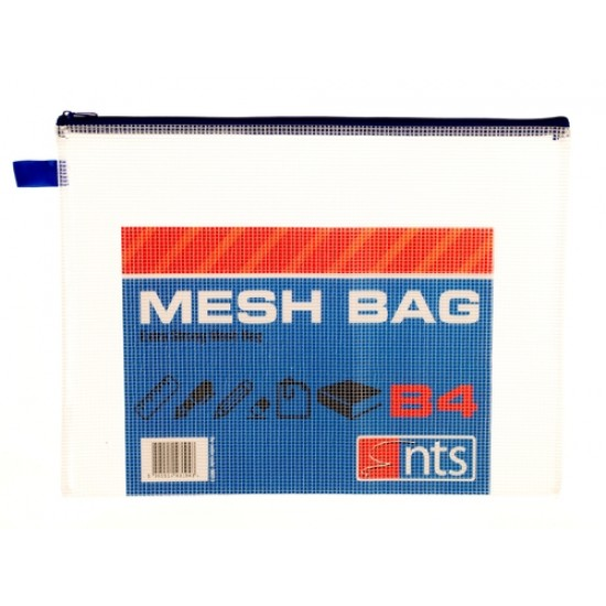 Mesh bags A4 assorted zip colours pack 12 Office Products